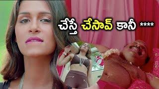 ఒక మగాడు కూడా నీలాగా చేయలేడు | Watch Veediki Yekkado Macha Undhi Full Movie On Youtube
