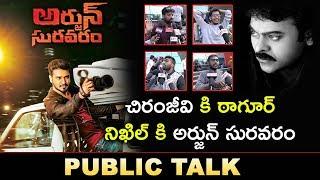 Arjun Suravaram Public Talk | Arjun Suravaram Movie Public Response | Bhavani HD Movies