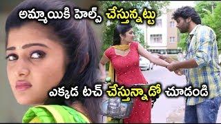 అమ్మాయికి హెల్ప్ చేస్తున్నట్టు ఎక్కడ టచ్ చేస్తున్నాడో | Prementha Panichese Narayana Movie Scenes