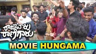 Raja Varu Rani Garu Movie Team Hungama At Devi Theater || Bhavani HD Movies