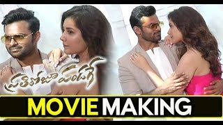 Prati Roju Pandage Movie Making Video - Sai Dharam Tej, Raashi Khanna || Bhavani HD Movies