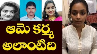 ఆమె కర్మ అలాంటిది - Keerthi Suresh | Priyanka Reddy Incident | Shadnagar |Top Telugu TV