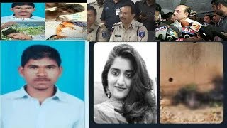 Priyanka Reddy Rape And Murder Case Solved | The Rapist Got Arrested | @ SACH NEWS |