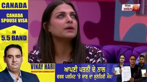 Himanshi Khurana ਬੋਲੀ ਘਰਵਾਲਿਆਂ ਦੀ Family ਬਾਰੇ | Fans ਹੋਏ ਨਾਰਾਜ਼ | Dainik Savera