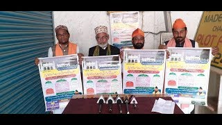 Haz Sufi Sarmasth Karbala e Sani K 761th URS e Shareef Ka 2 December Se Aagaaz A.Tv News 29-11-2019