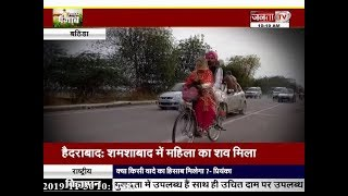 #Bathinda : मदमस्त साइकिल पर आई डोली