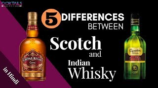 What is the Difference Between Scotch & Indian Whisky(Hindi) | Scotch Vs Indian Whisky |