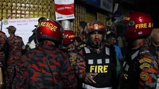 আগুন নিয়ন্ত্রণে এলেও পুরোপুরি নিভে যায়নিপুড়ল রাজধানী সুপার মার্কে| Rajdhani Super Market Tikatuli
