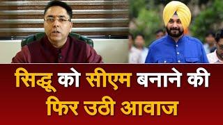 नाराज कांग्रेसी विधायकों को AAP का ऑफर