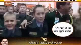 बॉलीवुड गाने पर जमकर थिरकी रूसी सेना,वीडियो वायरल