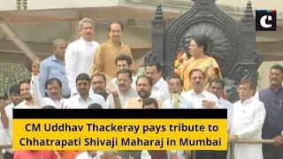 CM Uddhav Thackeray pays tribute to Chhatrapati Shivaji Maharaj in Mumbai