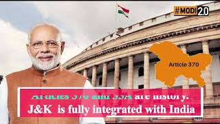 New India is being created with renewed vigour! #6MonthsOfIndiaFirst