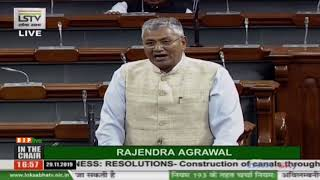 Shri P.P. Chaudhary on construction of canals through Ken-Betwa river-linking project in LS