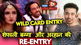 Bigg Boss 13 | Shefali Bagga And Arhaan Khan May Enter As WILD CARD | BB 13 Latest Update