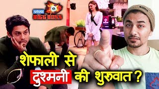 Bigg Boss 13 | Siddharth Shukla Declares Shefali As His ENEMY? | Weekend Ka Vaar | Episode Preview
