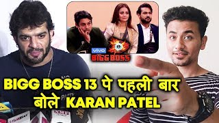 Bigg Boss 13 | Karan Patel Reaction On Entering Bigg Boss | BB 13 Latest Video