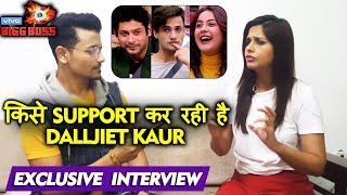Bigg Boss 13 | Dalljiet Kaur Exclusive Interview | Siddharth Shukla, Asim, Rashmi, Paras | BB 13
