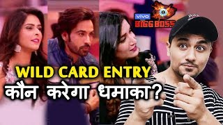 Bigg Boss 13 | Arhaan Khan, Shefali Bagga And Madhurima Tuli ENTERS House As Wild Card | BB 13 Video