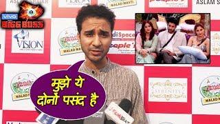 Dancer Raghav Juyal Reaction On Bigg Boss 13   Siddharth, Asim, Hindustani Bhai, Rashmi