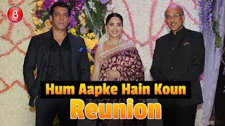 HAHK Reunion : Salman Khan-Madhuri Dixit attend Sooraj Barjatya son's wedding reception