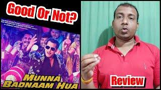 Munna Badnaam Hua Song Review, Salman Khan And Prabhudheva Rocks
