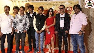 Muhurat Of Hindi Film Kisan Ki Beti With Star Cast