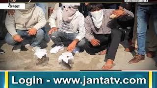 #GUNAAH || #KAITHAL पुलिस को मिली बड़ी कामयाबी