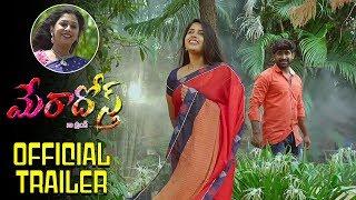 Mera Dost Movie Teaser | Pavan Showrya | Jayasree | Latest Telugu Movie Trailer