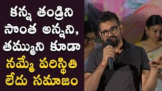 Director Sukumar Gets Very Emotional On Priyanka Reddy Issue | Sukumar About Priyanka Reddy