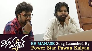 Power Star Pawan Kalyan launched EE MANASE Song   Mis Match Movie
