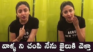 Actress Poonam Kaur Gets Very Emotional On Priyanka Reddy Issue | Doctor Priyanka Reddy