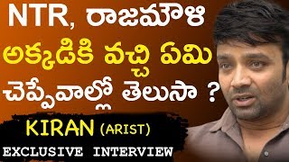 Actor Kiran Exclusive Full Interview || Close Encounter With Anusha || BhavaniHD Movies
