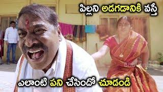 పిల్లని అడగడానికి వస్తే ఎలాంటి పని చేసిందో చూడండి | Prementha Panichese Narayana Movie Scenes