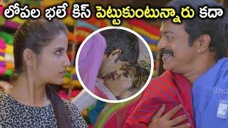 లోపల భలే కిస్ పెట్టుకుంటున్నారు కదా | Watch Dhee Ante Dhee Full Movie On Youtube
