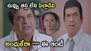 నువ్వు తల్లి లేని పిల్లాడివి అందుకేరా ఈ ఆంటీ | Watch Dhee Ante Dhee Full Movie On Youtube