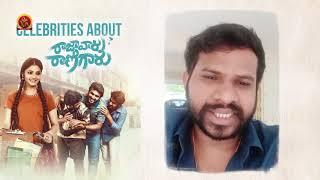Hyper Adhi about Raja Varu Rani Garu || Bhavani HD Movies