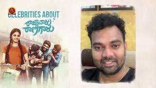 Ram Prasad About Raja Varu Rani Garu || Bhavani HD Movies
