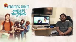 Venkatesh Maha about Raja Varu Rani Garu - Bhavani HD Movies