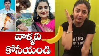 Poonam Kaur Reacts On Shadnagar Priyanka Reddy | Shadnagar | Top Telugu TV