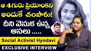 Social Activist Hyndavi Exclusive Interview | Doctor Priyanka Reddy | Full Interview | Top Telugu TV