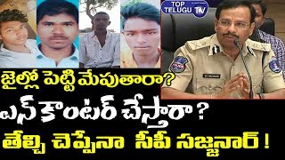 Commissioner VC Sajjanar Final Decision On Priyanka Reddy Case | Shadnagar Case | Shamshabad