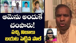 KA Paual Reacts on Lady Doctor Disha | Shadnagar | Samshabad | Top Telugu TV
