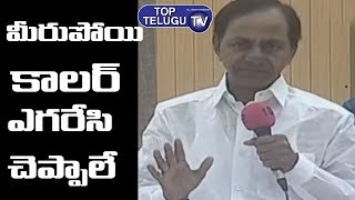 CM KCR About RTC Employees CM KCR Speech | Telangana News | RTC Employees Lunch with KCR | TSRTC
