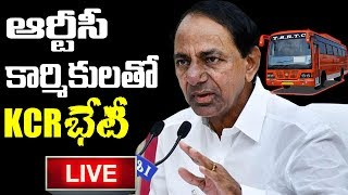 LIVE CM KCR Lunch With RTC Employees | RTC Employees Meeting | Top Telugu TV