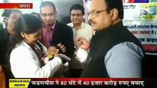 Mission Indradhanush | चिकित्सा मंत्री डॉ रघु शर्मा ने की मिशन इंद्रधनुष कार्यक्रम की शुरुवात