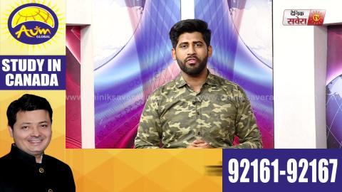 Afsana Khan ਨੇ Jazzy B ਦੀਆਂ ਤਾਰੀਫਾਂ ਦੇ ਬੰਨੇ ਪੁਲ | Dainik Savera