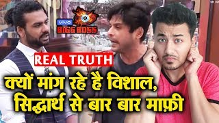 Bigg Boss 13 | Why Vishal BEGS For Forgiveness In Front Of Siddharth Shukla? | REAL TRUTH | BB 13