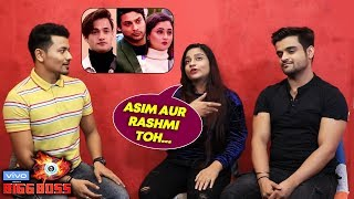 Singer Swati And Actor Rahul Sharma Reaction On Bigg Boss 13 | Siddharth, Asim, Rashmi