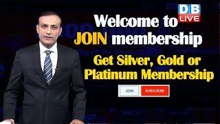 How to Get Membership of DB LIVE | JOIN बटन को क्लिक करें और मेंबर बनें | #DBLIVE