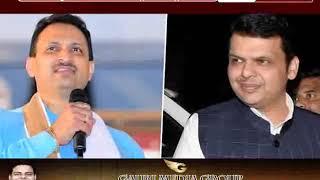 BJP सांसद अनंत कुमार हेगड़े का खुलासा, केंद्र के 40 हजार करोड़ बचाने के लिए फडणवीस बने CM